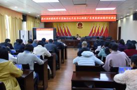 我院举办习近平总书记视察广东重要讲话精神学习宣讲会