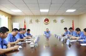 我院召开政法队伍教育整顿领导小组第三次会议